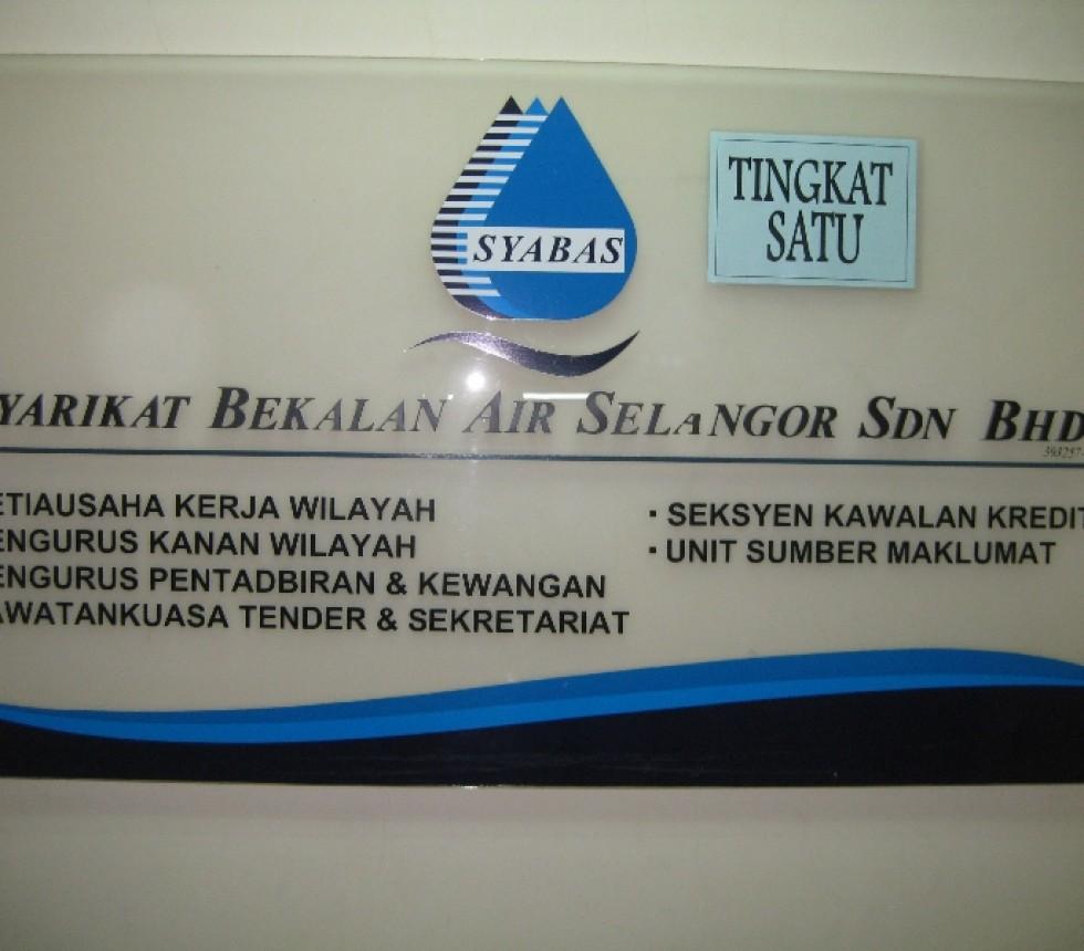 Sya12-980x860